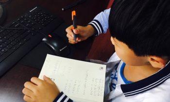 El bilingüismo puede aumentar la flexibilidad cognitiva de niños con trastornos del espectro autista